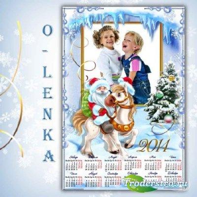 Фоторамка календарь - Дед Мороз уже в пути