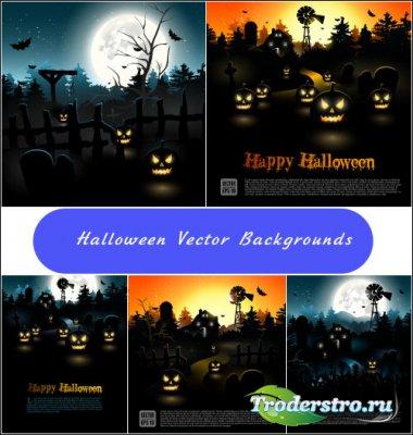 Halloween Vector | Постер тыква к хэллоуину (Вектор)