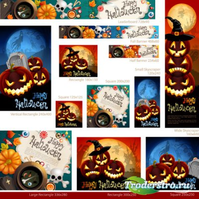 Баннеры хэллоуин Вектор | Banners Halloween Vector