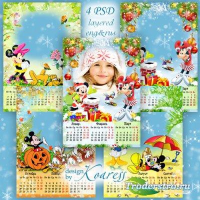 Набор из 4 календарей с рамками для фотошопа - Времена года с героями любим ...