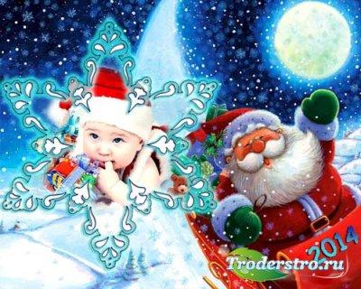 Детская рамка для Photoshop - Новогодняя доставка подарков
