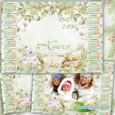 Календарь-рамка для фото - Серебристая зима, белый снег искрится