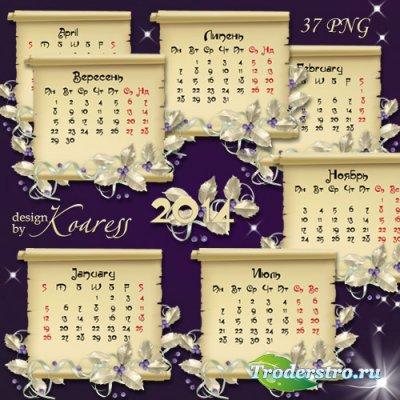Календарная сетка на 2014 год - Пергамент