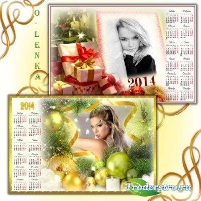 Календари для фотошопа - Этот добрый зимний праздник