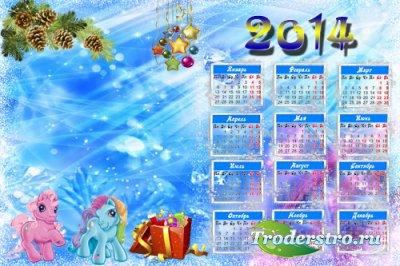 Календарь на 2014 год - Лошадки с подарками