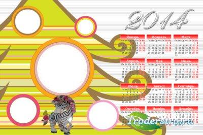 Календарь-рамка на 2014 год - Полосатая ёлка, полосатая лошадь