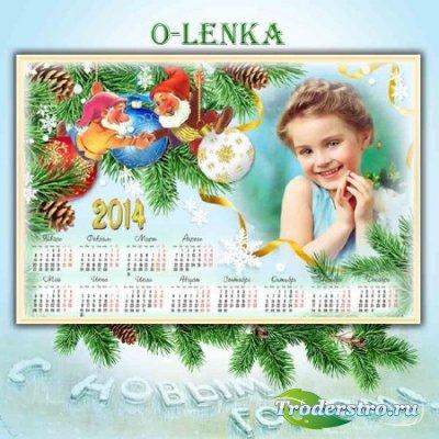 Календарь рамка - Новый Год стучится в дверь, открывай ему скорей