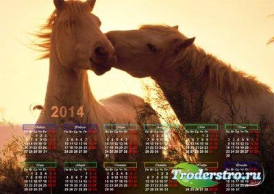 Календарь - Две белоснежных лошади на рассвете