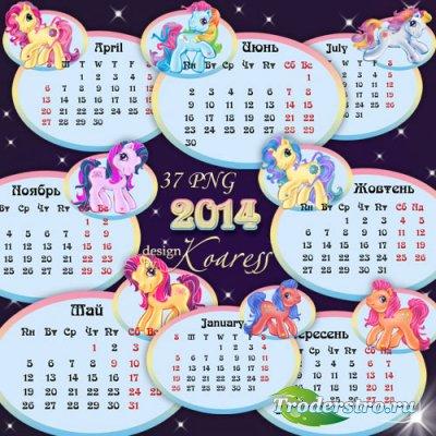Календарная сетка на 2014 год для фотошопа - Забавные лошадки