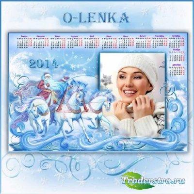Календарь рамка - Стежками глади снежной вышивал Мороз