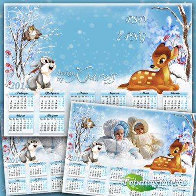 Зимний детский календарь с рамкой для фото - Олененок Бемби и его друзья