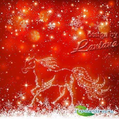 PSD исходник - Добрый праздник Новый год 31