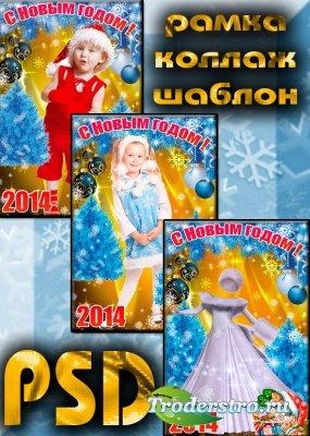 Новогодняя рамка коллаж – Танцы возле новогодней елки