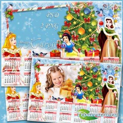 Календарь с рамкой для фото - Милые принцессы Диснея