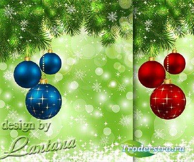 PSD исходник - Добрый праздник Новый год 32