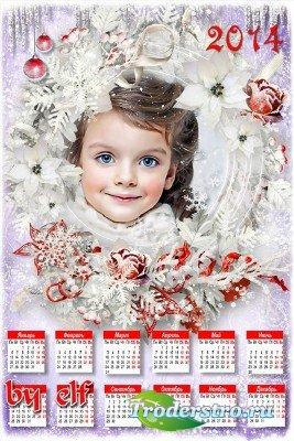 Праздничный календарь на 2014 год - Рождество — волшебный праздник