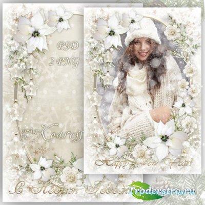 Рамка для фотошопа - Серебристый снег блестит россыпью алмазной
