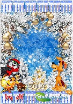 Календарь на 2014 год с вырезом для фото - Зима в Простоквашино