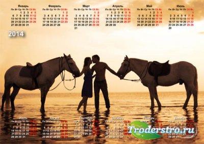 Календарь - Влюбленная пара на морском пляже с лошадьми