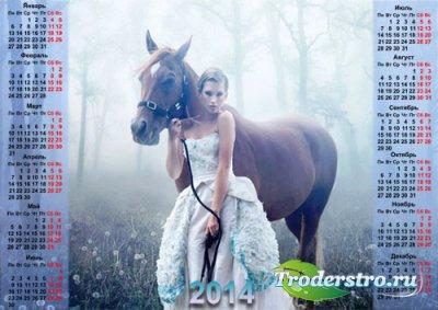 Настенный календарь - Девушка и лошадь в туманном лесу