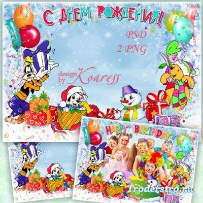Поздравительная детская рамка для фото - Зимний день рождения с героями мул ...