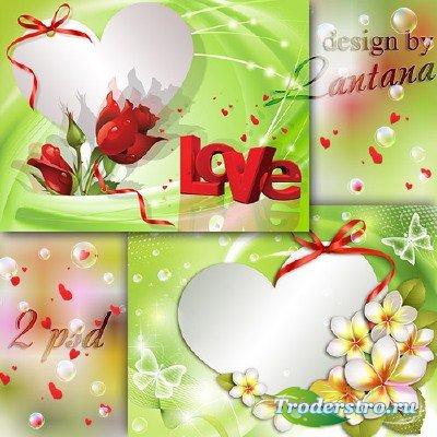 PSD исходники - Когда настанет День Любви 1