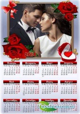Романтический настенный календарь с рамкой - Тебя люблю еще сильнее