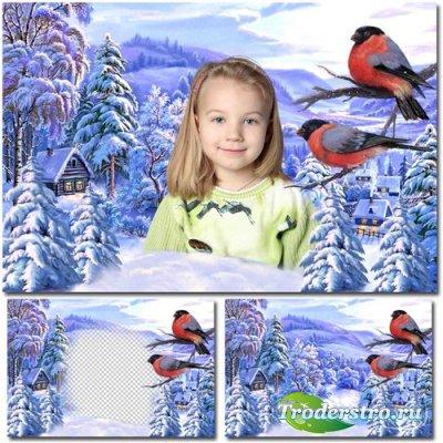 Рамка-коллаж для фото – Зимний пейзаж и снегири