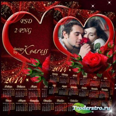 Романтический календарь с рамкой для фото на 2014 год - Алая роза Любви