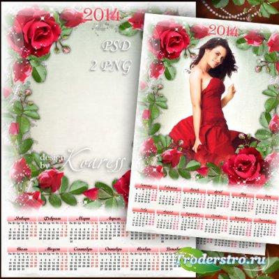 Романтический календарь с фоторамкой на 2014 - Красные розы, нежный аромат