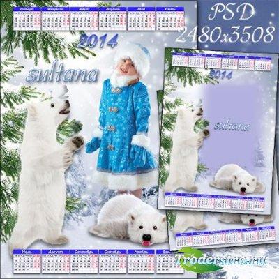 Календарь с вырезом для фото на 2014 год - Белые медвежата