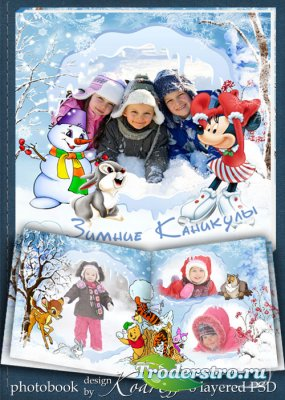 Детская зимняя фотокнига для фотошопа - Веселые каникулы с героями мультфил ...