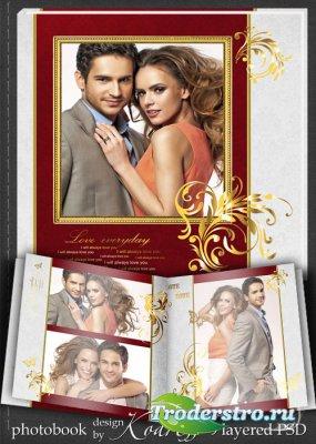 Романтическая фотокнига с золотым орнаментом - История любви