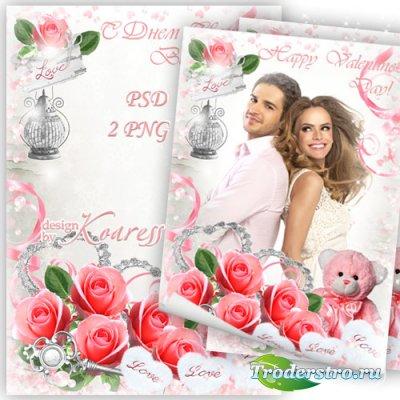 Романтическая рамка для фотошопа к Дню святого Валентина - Нежные розы в Де ...
