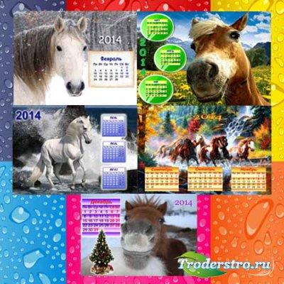 Календарь 2014 - Восхитительные лошади и поры года
