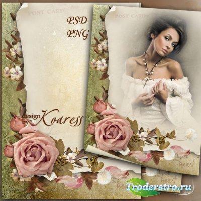 Винтажная рамка для фотошопа - Старинное любовное письмо