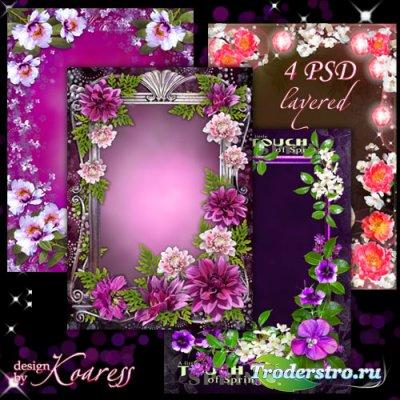 Набор многослойных романтических фоторамок - Портрет среди цветов