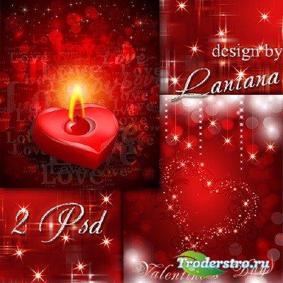 PSD исходники - Когда настанет День Любви 11