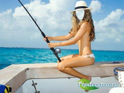Шаблон для девушек - Однажды на рыбалке
