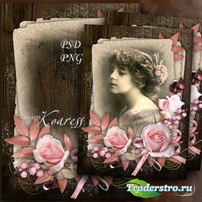 Романтическая винтажная рамка для фотошопа - Очаровательная нежность старых ...