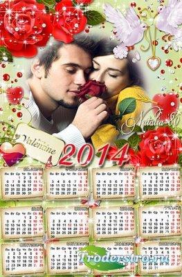 Праздничный календарь-рамка на 2014 год - С Днем Святого Валентина