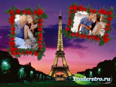 Рамка psd - Вечерний Париж
