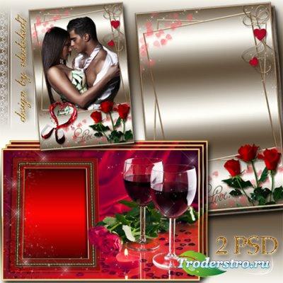 Романтические фоторамки - Любовь как старое вино
