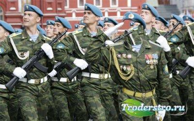 В военной форме на параде - шаблон для фотошопа
