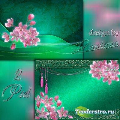 PSD исходники - Цветущих яблонь тень сквозная