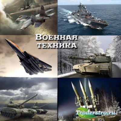 Растровый клипарт - Корабли, танки, самолеты