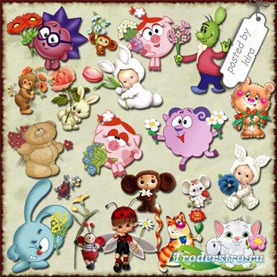 Детский клипарт  - Герои мультфильмов  и  зверушки поздравляют с праздником ...