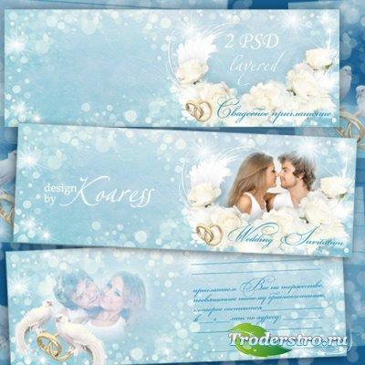 Двухстороннее свадебное приглашение с двумя вырезами для фотографий - Два л ...