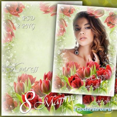 Цветочная рамка для фото к 8 Марта - Легкий аромат весны