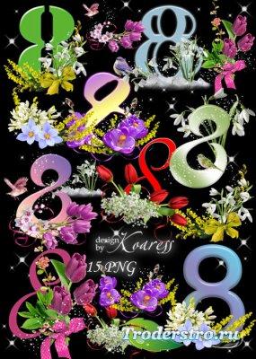 Набор png кластеров для фотошопа к 8 Марта - Весенний праздник и весенние ц ...
